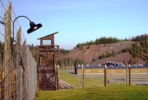 Historie vězeňského zařízení vojna